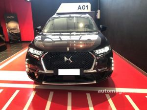 DS-7-CROSSBACK-2_0-Diesel-180cv-Automatica-GRAND-CHIC-OPERA-BASALT-DEMO-Marrone-44950-12